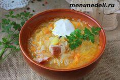 Этот суп никого не оставит равнодушным!