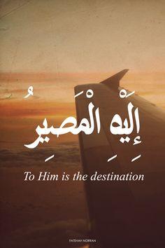 To Him we Return