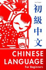 Christianbook.com ---  FL curriculum --- The Chinese Language for Beginners