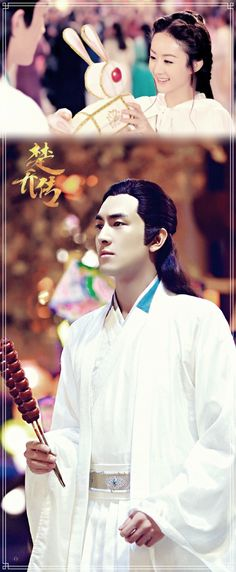 Princess Agents EP11 2017 Princess Agents, Stars And Moon, My Idol, Kdrama, Actors & Actresses, Musicals, Nostalgia, It Cast, Faces