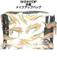 c323647eb709 【楽天市場】SKINNYDIP スキニーディップ 化粧ポーチ 透明 Shooting Star Make Up Bag マチ
