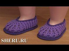 Вязание пинеток ботиночек крючком Урок 60 часть 4 из 4 chausson au crochet bebe | Тапочки, носочки, пинетки, обувь. | Постила