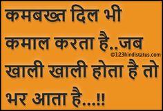 Life Quotes , Life Status , Hindi Quotes