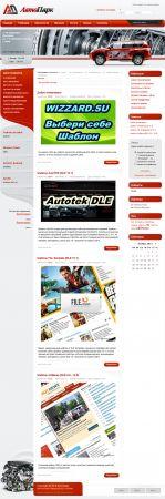 Шаблон AutoPark [DLE 10.1]