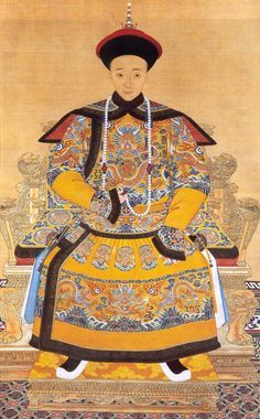 The official imperial portrait of the Emperor Xianfeng (咸豐帝) July 1831 – 22 August born Aisin-Gioro I Ju, who was the ninth Emperor of the Qing Dynasty, ...