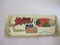 駄菓子、焼肉さん太郎、菓道