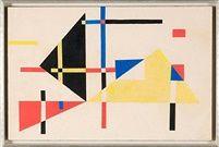 Sandu Darie, Untitled, 1950