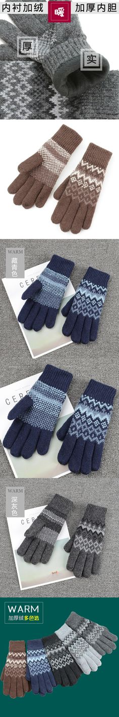 2017 Autumn Winter Gloves Men For Gloves Wool-Knit Warmer Chirstmas For driving Velvet Thick Warm  Handschoenen Gloves