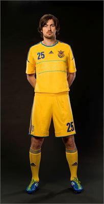 Ukrayna Milli Futbol Takımı'nın forması