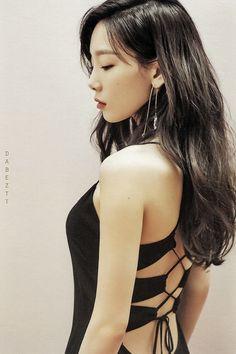 Taeyeon snsd for persona 2017 Snsd, Seohyun, Girls' Generation Taeyeon, Girls Generation, Taeyeon Persona, Kim Tae Yeon, Beautiful Asian Women, K Pop, Ballerina