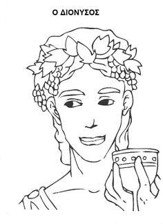 Τρύγος - Andria's Home Balerina, Dionysus, Kindergarten, Preschool, Kids, Crafts, Parenting, Tattoos, Young Children