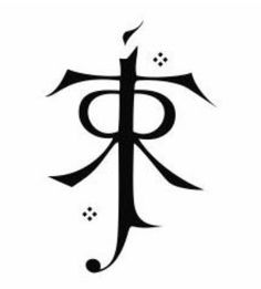 J.R.R. Tolkien symbol