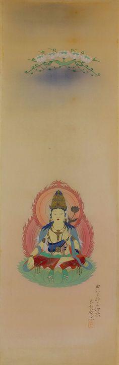 199242114 Fugen Bosatsu Samantabhadra Buddhist Art. Lotus Sutra, Lotus Blossoms,  Mahayana Buddhism, Buddhist