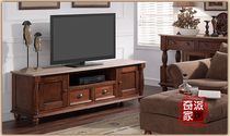 Image result for wide tv cabinets in dark wood