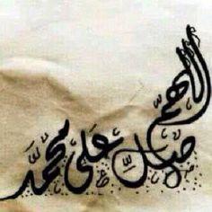 عليه الصلاة والسلام