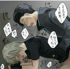 Only Victuuri ♡