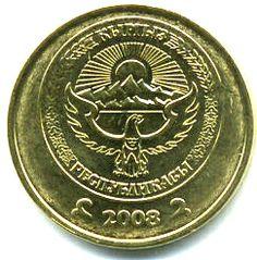 10 Tiyin #Kyrgyrstan - 2008   Raffigura il fiore Gul. che è uno dei simboli più famosi dello Stato.