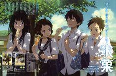 The anime is called Hyouka Manga Anime, Anime Art, Dibujos Anime Chibi, Kyoto Animation, Hyouka, Anime Fantasy, Cute Anime Couples, Anime Shows, Shoujo