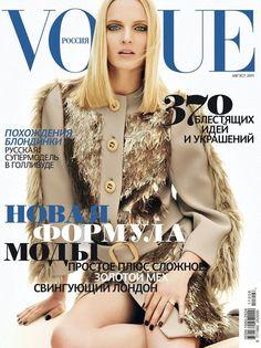 August 2011  Model: Daria Strokous  Ph: Mariano Vivanco