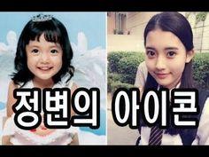 '아이스크림 소녀' 정다빈, 상큼 미모 폭발 근황…정변의 아이콘!!