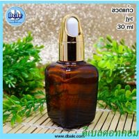 jyc-30ml ชา ทรงเหลี่ยม ขวดแก้ว,ขวดอโรมา,ขวดน้ำหอม,ขวดน้ำมันระเหย ,ขวดเซรั่ม,ขวดดรอปเปอร์,glass bottle Glass Bottles, Perfume Bottles, Barware, Soap, Perfume Bottle, Bar Soap, Soaps, Tumbler
