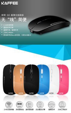 2400dpi Mouse wireless gaming mouse silent mute genuine rechargeable wireless mouse compatible for PC Computer