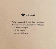 Quran Quotes Love, Quran Quotes Inspirational, Beautiful Islamic Quotes, Allah Quotes, Prayer Quotes, Faith Quotes, True Quotes, Best Islamic Quotes, Muslim Quotes