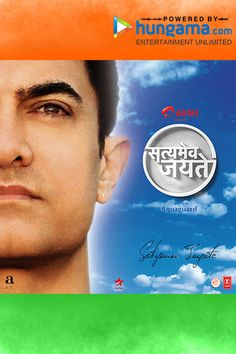 Satyamev Jayate app for iPhone and iPad by Winjit Technologies and Hungama http://itunes.apple.com/au/app/satyamev-jayate/id526628750?mt=8