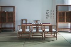 Ming-style Furniture chairs