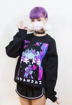 FUDANSHI Sweater – OMOCAT
