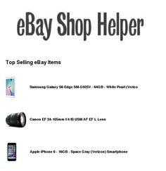 2017-05-05 16:17:24.831550 eBay eBayTopSellers SmallBiz BigData