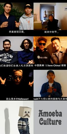 Check out our artist's new Weibo page introductions!  Dynamic Duo http://weibo.com/officialdynamicduo Primary http://weibo.com/officialprimary Yankie http://weibo.com/officialyankie Planet Shiver http://weibo.com/officialplanetshiver Rhythm Power http://weibo.com/officialrhythmpower Zion.T http://weibo.com/officialziont Crush http://weibo.com/officialcrush  ‪#‎DynamicDuo‬ ‪#‎Primary‬ ‪#‎Yankie‬ ‪#‎PlanetShiver‬ ‪#‎RhythmPower‬ ‪#‎ZionT‬ ‪#‎Crush‬
