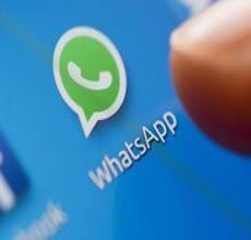 WhatsApp la possibilità di citare i messaggi nelle conversazioni