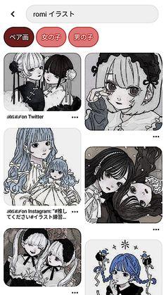 Dibujos Dark, Apple Icon, Phone Themes, Instagram Blog, Chica Anime Manga, Aesthetic Themes, Fairy Dust, Mood Pics, New Beginnings