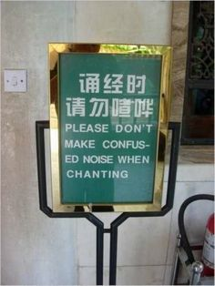 Asian signs that were hilariously lost in translation (30 Photos)