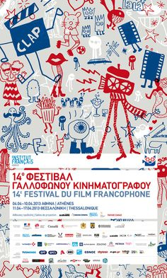 """affiche2014 