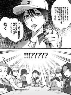 リョーマ様 Prince Of Tennis Anime, My Prince, Manga, Tennis, Princesses, Manga Anime, Manga Comics, Manga Art