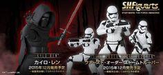 ToyzMag.com » S.H.Figuarts Kylo Ren – Stormtrooper Star Wars Le Reveil de la Force