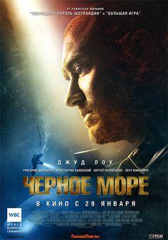 http://tvcorp.ru/movies/11652-Чёрное-море-black-sea