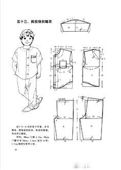 1998 children's wear  China