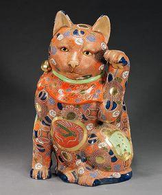"Maneki Neko - Satsuma-Type Pottery. 18-1/2"""