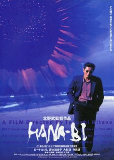 hana-bi  stunning. watch it.