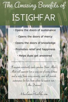 """Istighfar (""""astagfirallah) is a powerful form of worship that is often underestimated. Click through to read or pin and save for later!"""