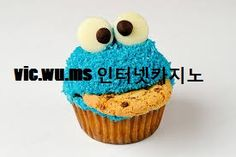 Toy Patterns by DIY Fluffies: How to make Elmo or Cookie monster cupcakes / muffins Tutorial. Cupcakes Design, Fancy Cupcakes, Cake Designs, Boys Cupcakes, Pretty Cupcakes, Festa Cookie Monster, Cookie Monster Cupcakes, Cookies Cupcake, Cupcake Wars