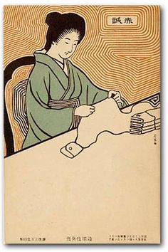"""""""With Whole Heart""""  Propaganda postcards of the Russo-Japanese War 1904-05"""