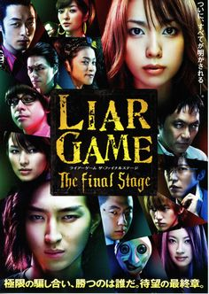 Curiosity - Friendship - Love - Game  (LIAR GAME The Final Stage)
