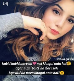Aiza khan. Princess Quotes, Girly Attitude Quotes, Crazy Quotes, Crazy Girls, Sweet Words, Kos, Besties, Funny Jokes, Beauty