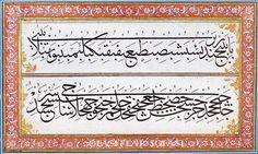 Persian Calligraphy, Masters, Islamic, Learning, Art, Master's Degree, Art Background, Studying, Kunst