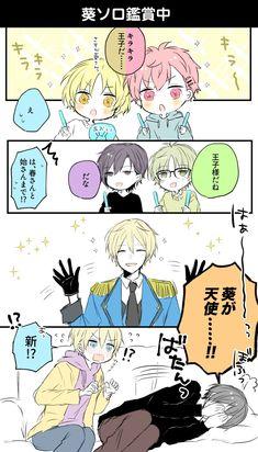 Tsukiuta The Animation, Manga Games, Kawaii Anime, Comics, Boys, Girls, Rabbit, Idol, Ship