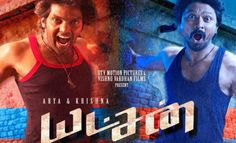 """""""Yatchan""""an Indian Tamil action comedy film by Vishnuvardhan on Theatres Today http://stohom.com/yatchanan-indian-tamil-action-comedy-film-by-vishnuvardhan-on-theatres-today/1872/ #yatchan #indian #tamil #comedy #file #vishnuvardhan #cinema #movies #latestnews #mustwatch #watch #stohomnews"""